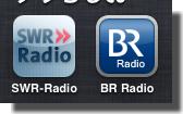 BRとSWRのラジオアプリ感想♪SRと3つもあればクラシック音楽無料で結構聴けちゃうンじゃね(・ ・?
