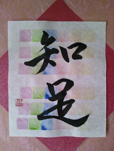 fc2_2013-12-02_23-38-47-994.jpg