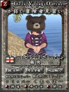 玲央カード