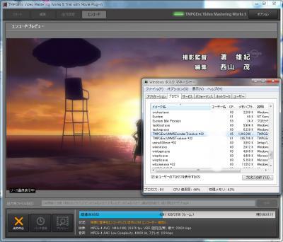 TVMW5_Encoding04