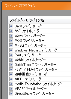 TVMW5_Input_small