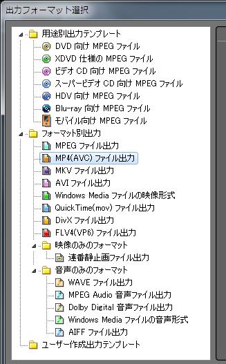 TVMW5_Output_small