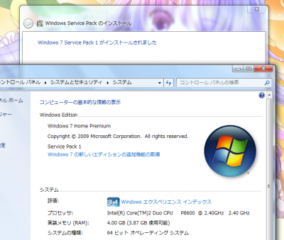 Win7SP1Success