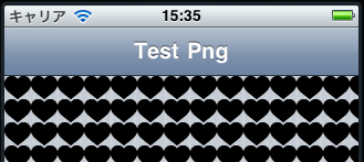 png画像を並べる