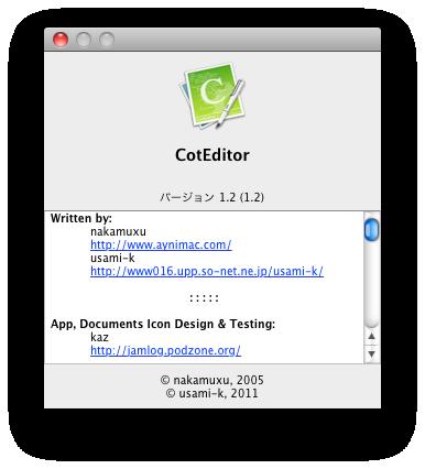CotEditor