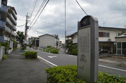 2014-08-30_78.jpg