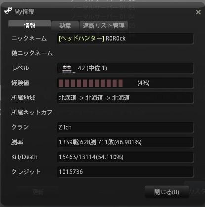 Snapshot_20121024_2023010.jpg