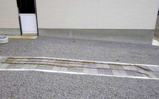s-523-7編みツル