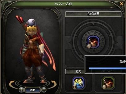 20121115210536322.jpg