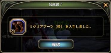 20121119224633d2d.jpg