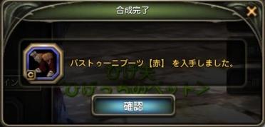 20121119224744a9b.jpg