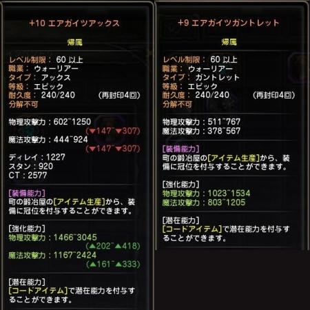 2012112501581185a.jpg