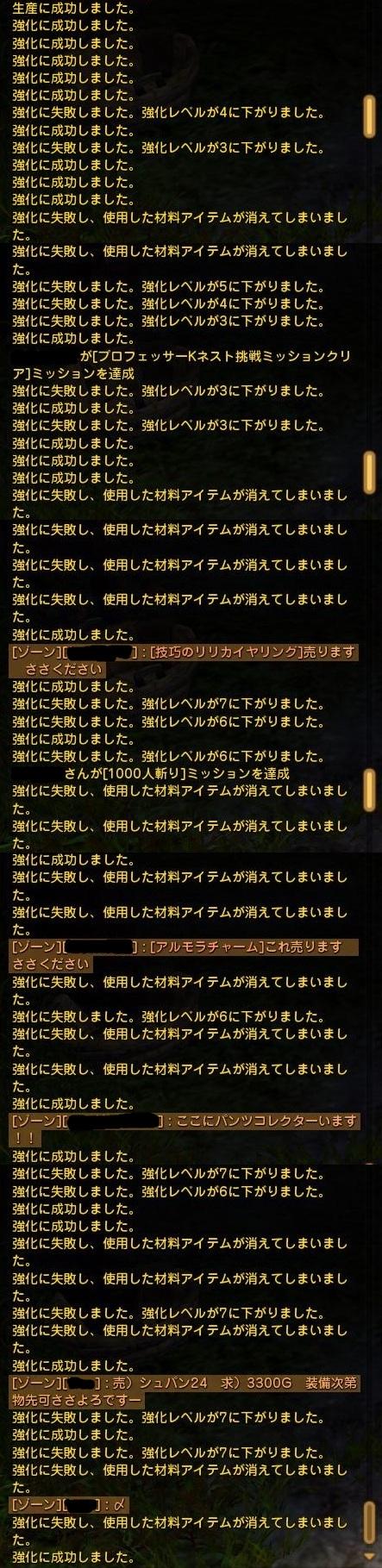 201212010938118d9.jpg