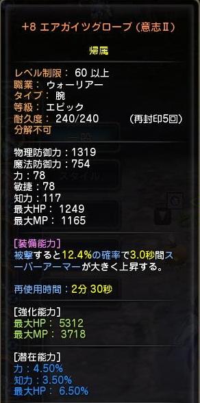 20121201094826746.jpg