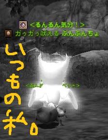 20121205162730b36.jpg
