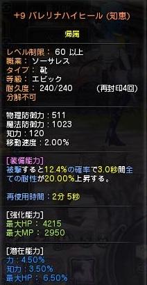 20121205170932e41.jpg