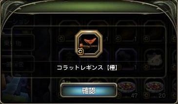 201212101917166cd.jpg