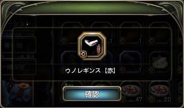 20121210191721a87.jpg