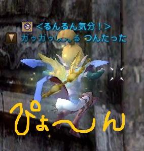 20121214003031d2b.jpg
