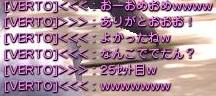 20121217001325dfb.jpg