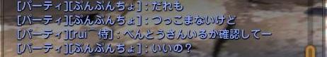 HDTV2.jpg