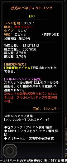 20141206042917e76.png