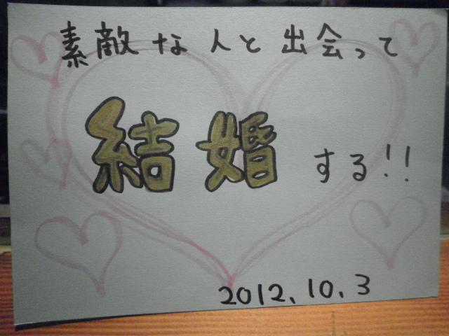 201210040630265a1.jpg