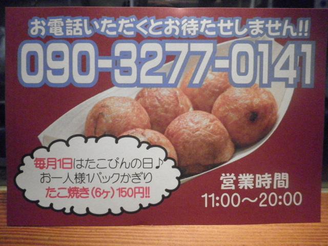 2012100609340019a.jpg