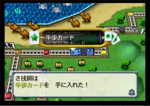 ウキネノイズミ 【12西日本】さぎしさん 07