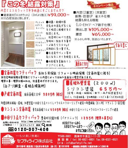 20131128180210f64.jpg