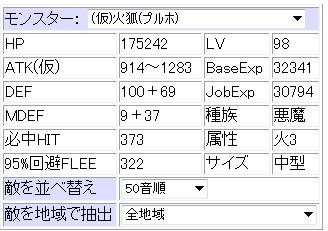 20131123_01.jpg