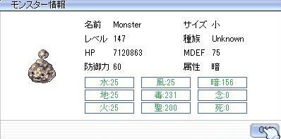 20131128_11.jpg