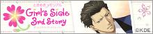 banner_koichi_220_02_gjk.jpg