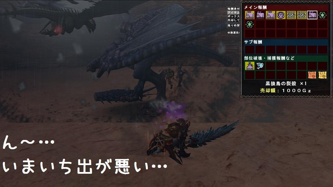 20131116120934e1f.jpg