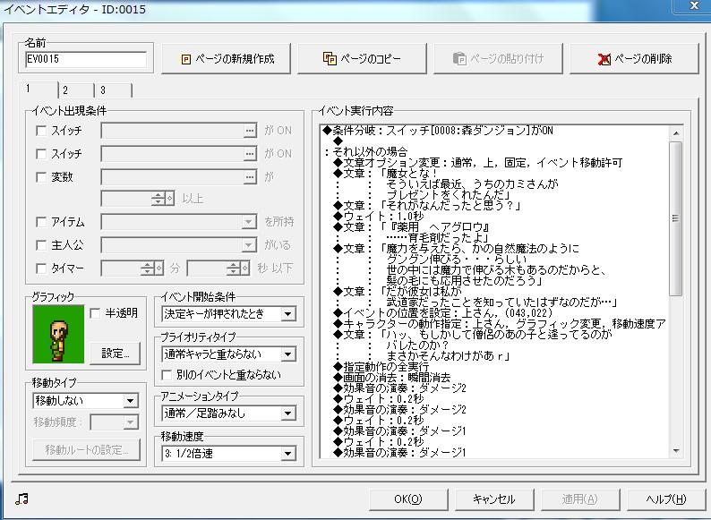 blog-sagyo.jpg