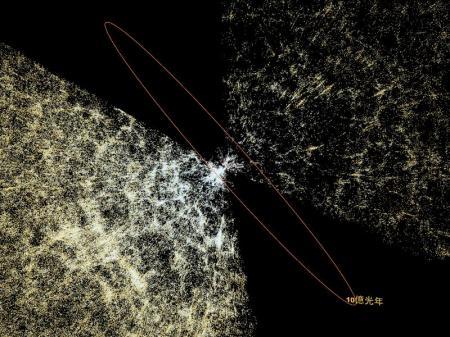 distant_galaxy_convert_20100928125547.jpg