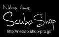 SCUBA SHOP