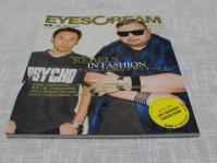 EYESCREAM (アイスクリーム) 2011年 7月号