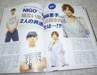 NIGO x 篠田麻里子インタビュー