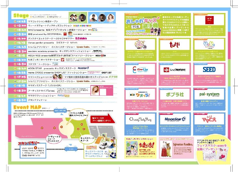 pamphlet_B4_naka.jpg