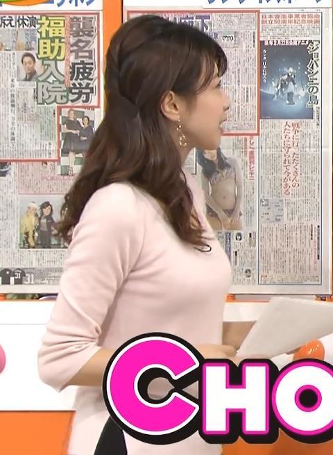 加藤綾子 巨乳横乳&黒ストッキング