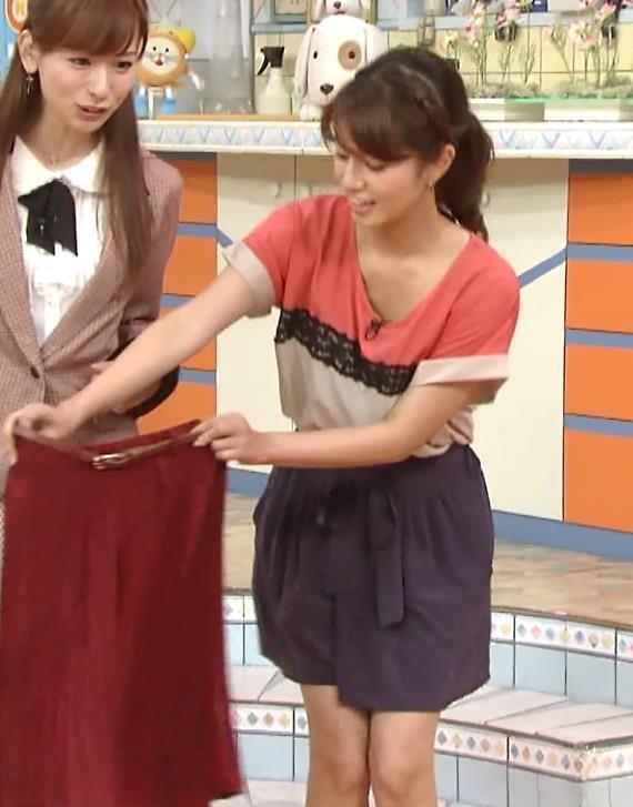 遠藤玲子 胸ちらキャプ画像(エロ・アイコラ画像)