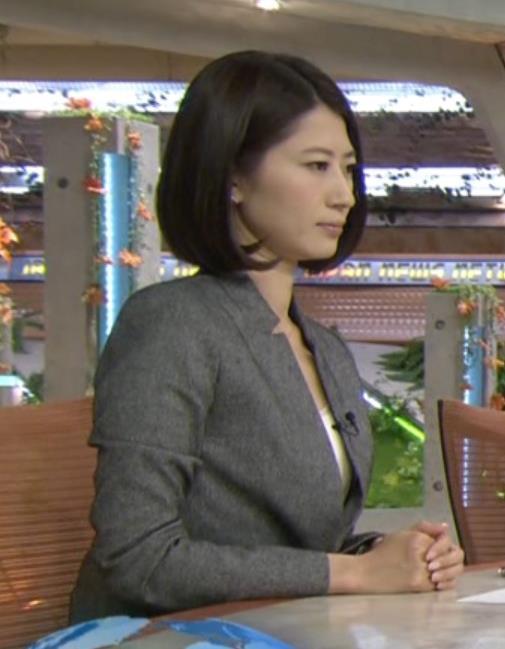 報道特集 ジャケットの中キャプ・エロ画像5