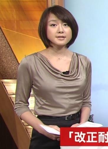 大島由香里 横乳キャプ・エロ画像3