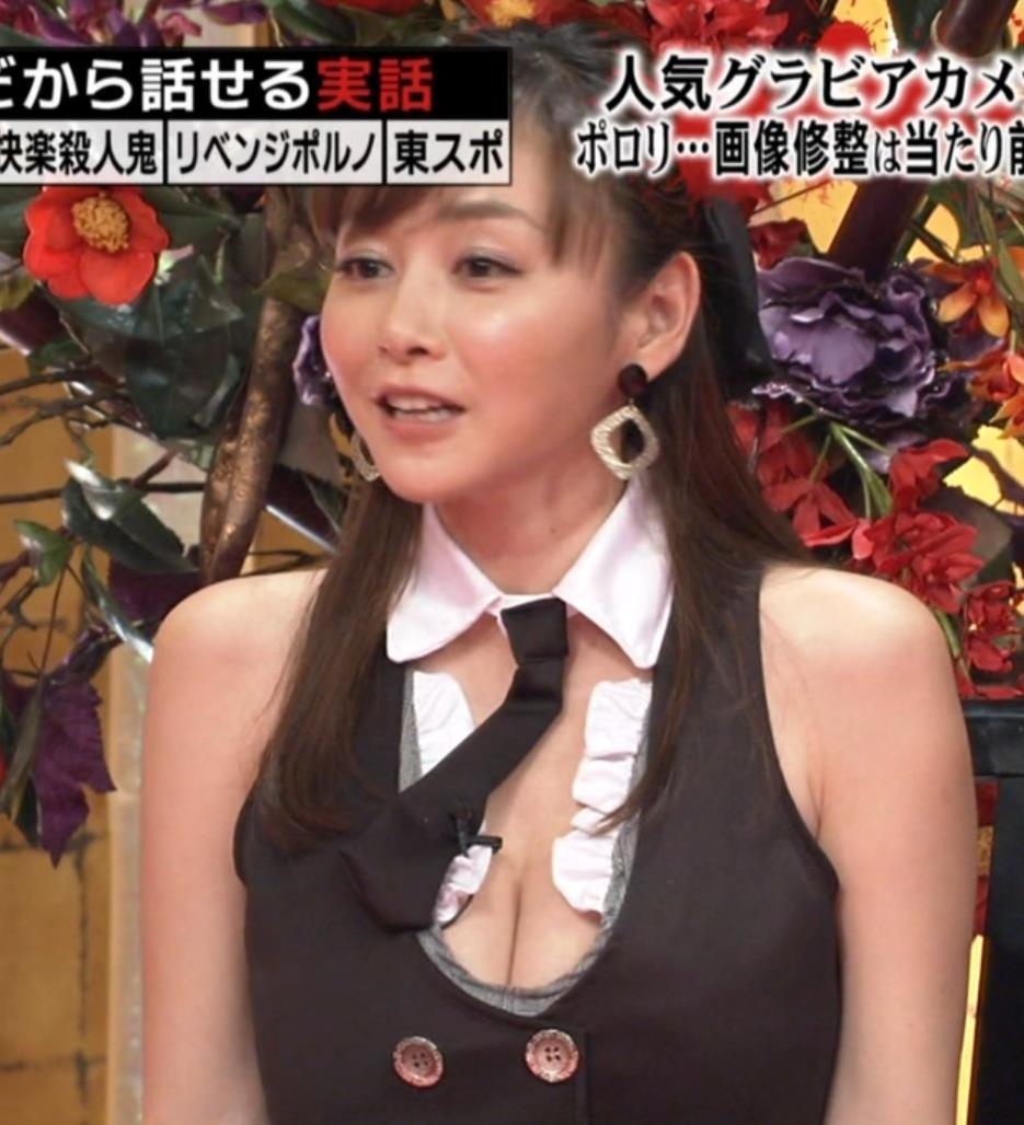 杉原杏璃 テレビでも胸の谷間強調キャプ画像(エロ・アイコラ画像)