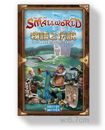スモールワールド拡張1:箱