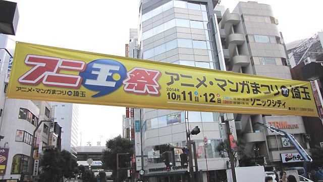 anitama2_2014_00.jpg
