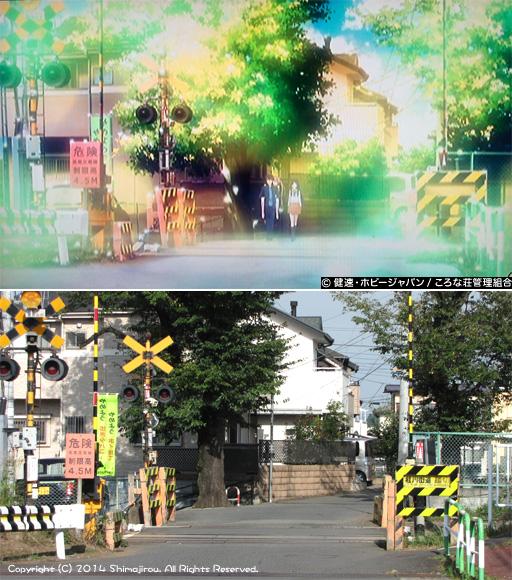 rokujyouma_2014_kaneko0.jpg