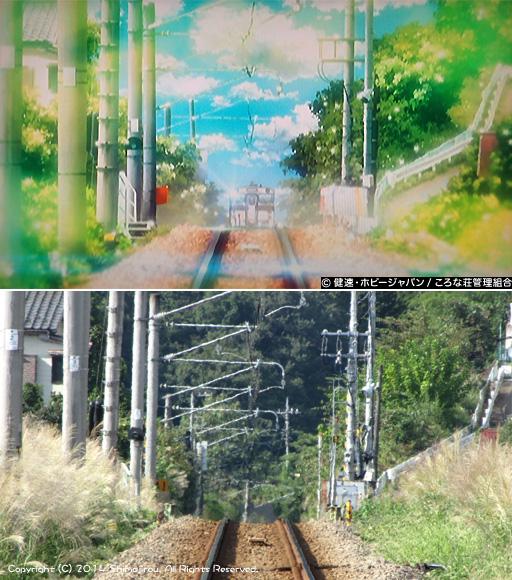 rokujyouma_2014_kaneko2.jpg