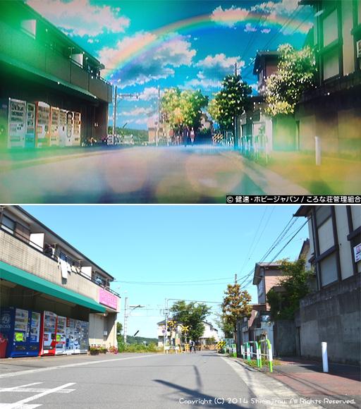 rokujyouma_2014_kaneko3.jpg